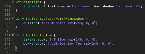 Siebel Open UI - CSS Classes